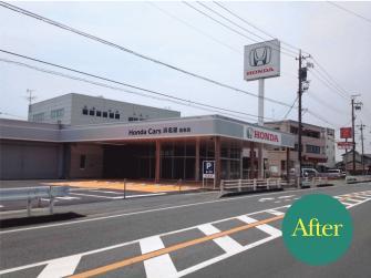 画像:【改装】Honda Cars高塚店