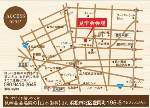 安間邸地図.JPGのサムネール画像
