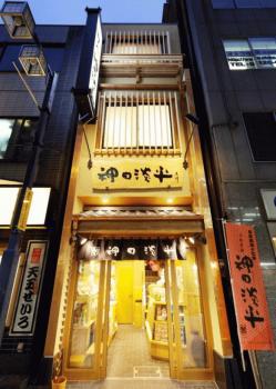 写真:神田淡平