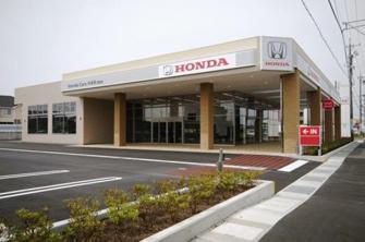 写真:Honda Cars浜名湖雄踏店