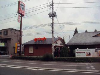 画像:【新築】かつや横浜上白根店