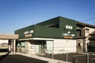 画像:【新築】三方原グリーン薬局